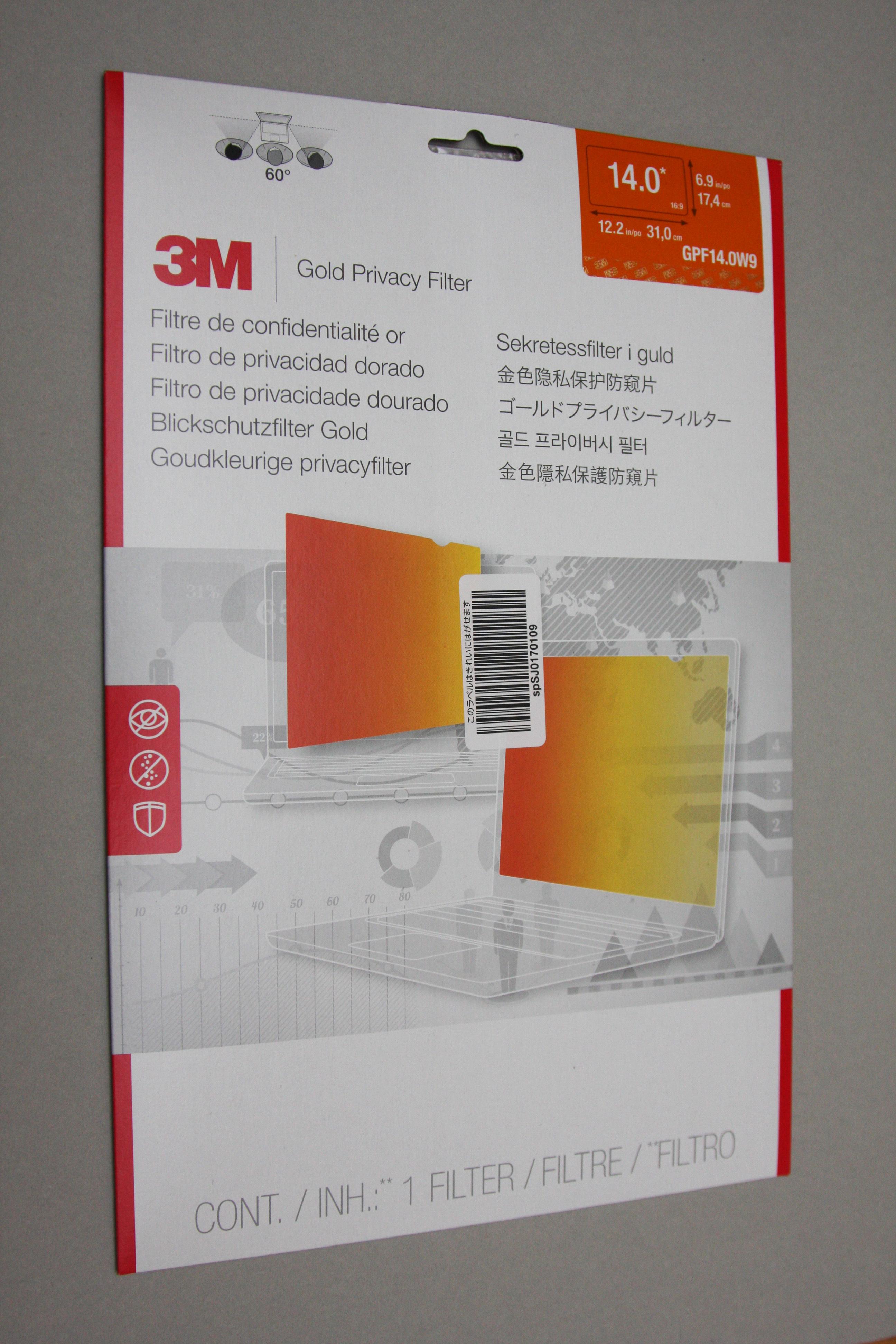 3MTMゴールドプライバシーフィルター GPF14.0W