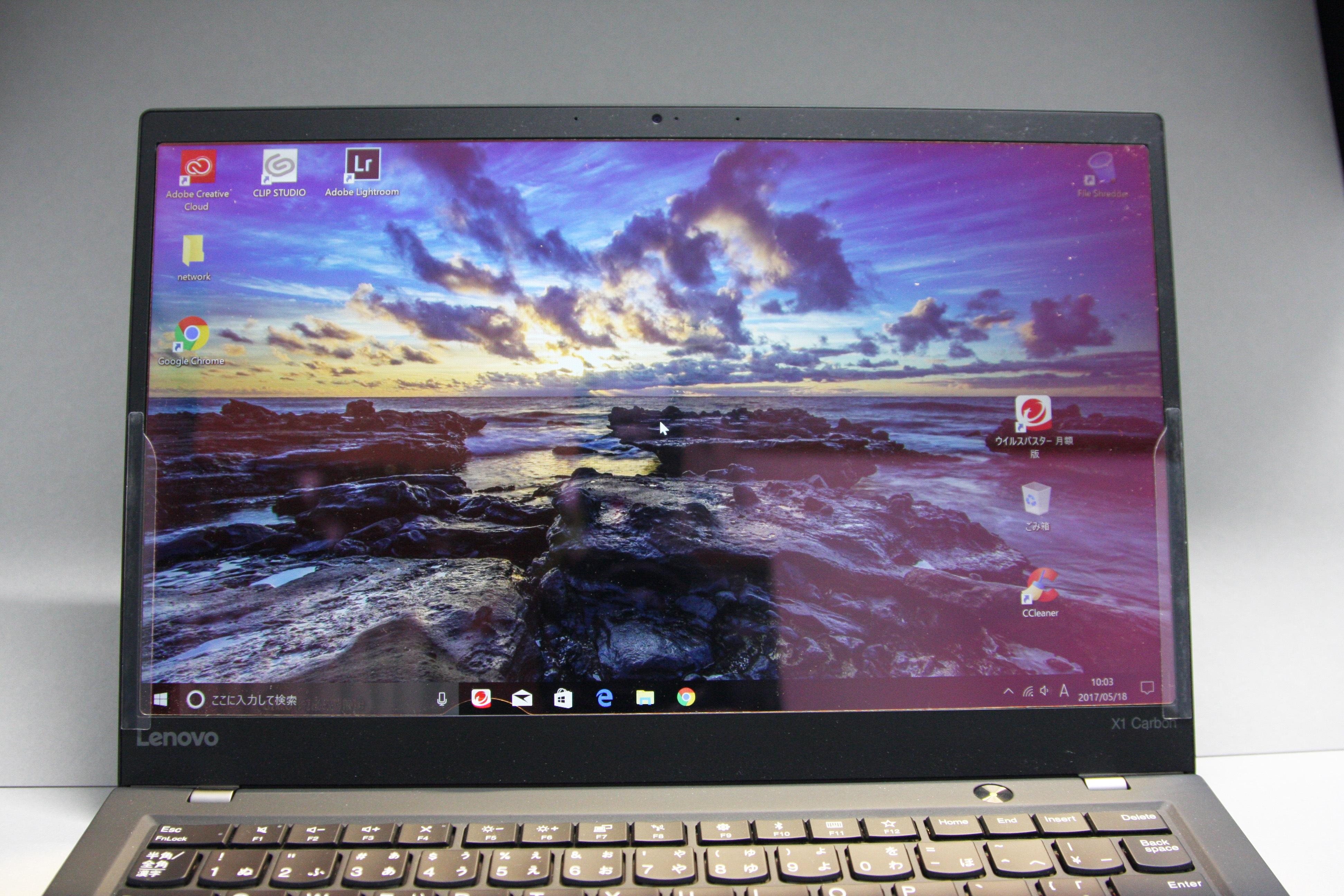 3MTMゴールドプライバシーフィルター GPF14.0Wをノートパソコンに装着