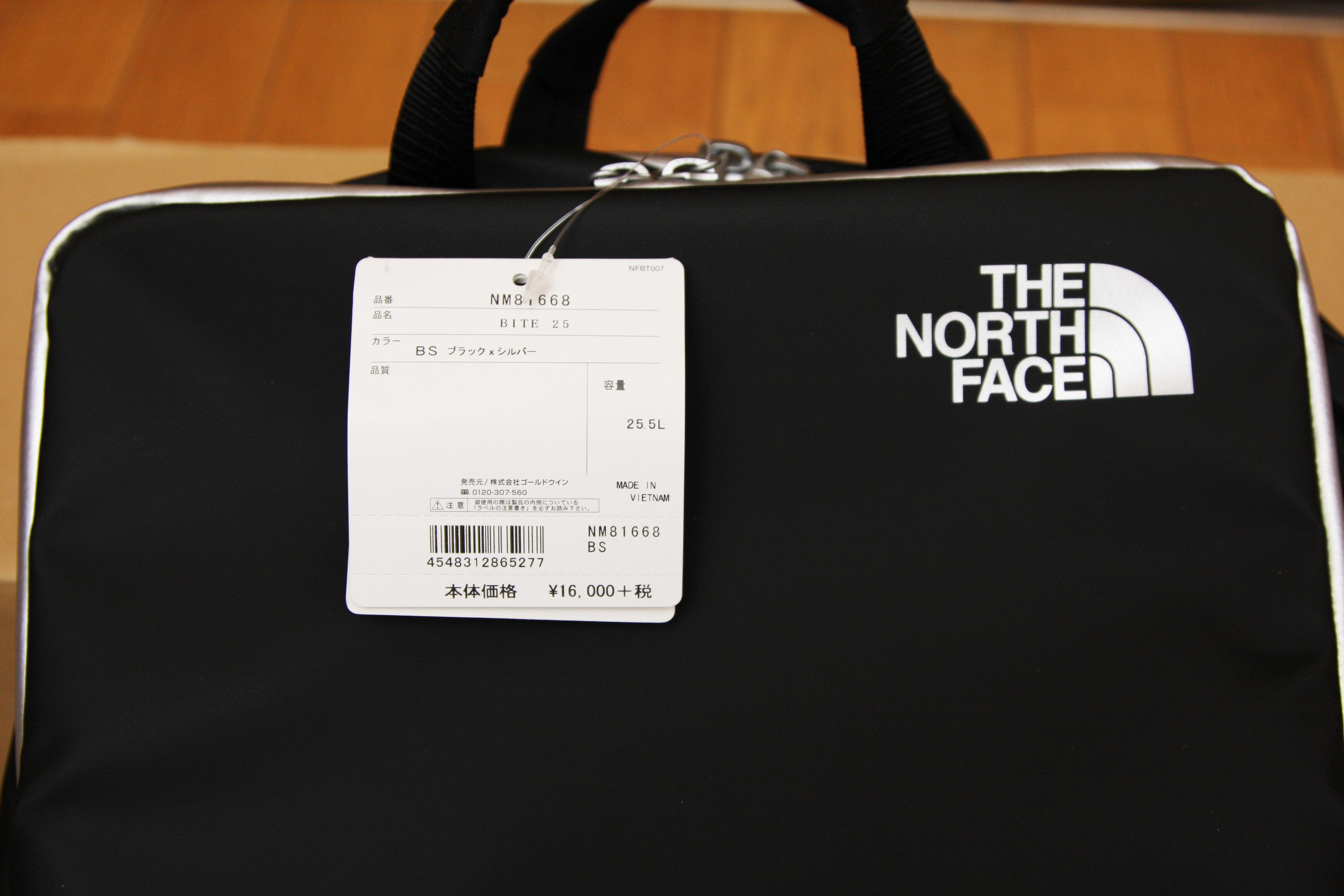 THE NORTH FACE(ザ・ノース・フェイス)限定品 バイト25
